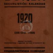 Borba-Socijalistički kalendar 1920.pdf