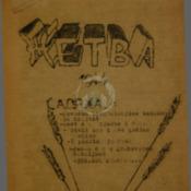 Žetva 1944.pdf