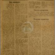 Kritika 1922 prvi dio.pdf