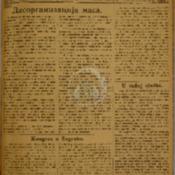 Kritika 1922 drugi dio.pdf