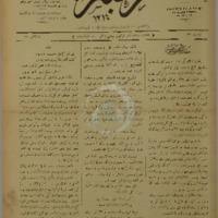 Rehber 1887 1888 1889 II dio.pdf
