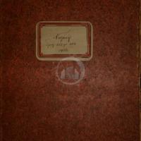 Narod 1914.pdf