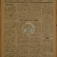 Pravda 1920 56-77.pdf