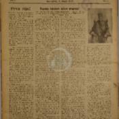 Novo vrijeme 1929 (Prvi dio)
