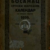 Bosanac-srpski narodni kalendar 1919.pdf