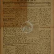 Srpska riječ radikalni organ 1919.pdf