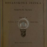 Gramatika Bosanskog jezika 1898.pdf