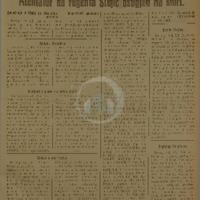 Pravda 1922 46-96.pdf