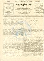 La Alborada 1900-1901