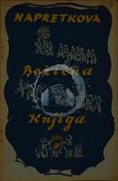 Napretkova Bozicna knjiga 1938.jpg